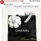 代引き不可 特大サイズ アートパネル「LUXURY SHOPPING BAG」サイズ109.2×109.2cm 絵画 アートフレーム
