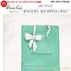 代引き不可 特大サイズ アートパネル「JEWELRY SHOPPING BAG」サイズ109.2×109.2cm 絵画 アートフレーム
