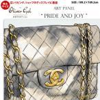 代引き不可 特大サイズ アートパネル「PRIDE AND JOY」サイズ109.2×109.2cm 絵画 アートフレーム