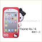 キティちゃんiPhoneケース iPhone4S/4専用ケース レッド 赤 姫系プリンセスアイテム ファッション小物・雑貨渡辺美奈代セレクト