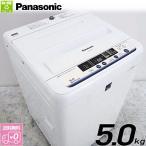 Yahoo!かぐやインテリア【中古】 高年式2015年製 Panasonic NA-F50ME2-KB AL0132 5kg 全自動洗濯機 節水すすぎ1回 自動おそうじ 槽クリーナー付