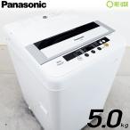 【中古】 Panasonic NA-F50B3-H 5kg 全自動洗濯機 縦型 BL3919