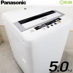 【中古】 Panasonic 5kg 全自動洗濯機 縦型 NA-F50B3-H CB0339