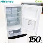Hisense 150L 2ドア ファン式冷蔵庫 パールホワイト HR-D15C 1台
