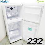 【中古】訳あり特価 Haier JR-NF232A-W GK
