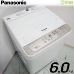 【中古】新品同様2017年製 Panasonic NA-F60B10-N GL0641 6kg 全自動洗濯機 縦型 屋内搬入サービス付 自動おそうじ