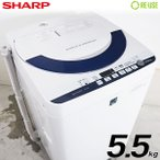 Yahoo!かぐやインテリア【中古】 高年式2015年製 SHARP ES-G5E2-KB RC0425 5.5kg 全自動洗濯機 節水すすぎ1回 自動おそうじ 槽クリーナー付