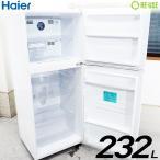 【中古】訳あり特価 Haier JR-NF232A-W RL