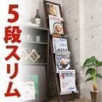 本棚 書棚 スリムタイプ 5段 隙間収納 おしゃれ 省スペース 可動 スタンド コンパクト ハイタイプ 木製 スリム ブックラック マガジンラック 壁面