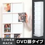 本棚 CDラック DVDラック ディスプレイラック
