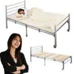 Yahoo!家具セレクトショップ ゲキカグ折りたたみベッド シングル すのこ コンパクト ベッドフレーム パイプベット 人気 寝心地 おすすめ おしゃれ お手軽 通気性 快眠 腰 サイズ