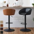 肘掛け 肘付き 合成皮革 食卓椅子 カウンターチェア 安い 売れ筋