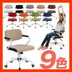 オフィスチェア キャスター クッション性 おしゃれ 肘付き ワークチェア パソコンチェア PCチェア OAチェア 椅子 事務椅子 会議椅子 北欧 シンプル 人気