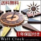 【ポイント10倍】 壁掛け時計 スイープムーブメント おしゃれ