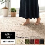 安い 床暖房 サイズ かわいい 激安 人気 洗濯  無地 4畳 6畳 赤