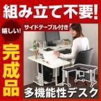 【完成品】 L字型 パソコンデスク 北欧 PCデスク PC机 おしゃれ 棚付 シンプル ハイタイプ 収納 コンパクト プリンターラック付き サイドテーブル付き おすすめ