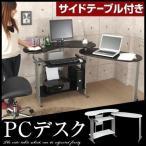 L字型 パソコンデスク PCデスク PC机 北欧 おしゃれ 棚付き シンプル ハイタイプ 収納 プリンターラック 作業台 おすすめ