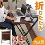 オフィス パソコンデスク 棚 PCデスク 省スペース オフィスデスク PVC加工天板 インテリア 家具 おしゃれ 北欧風 シンプル 机 PC机