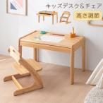 子供机 子供椅子 コンパクトデスク ベビー キッズ 学習机 勉強机 学習椅子 おしゃれ かわいい 人気 お得な2点セット
