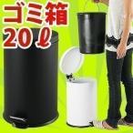 ゴミ箱 インテリア 家具 おしゃれ �