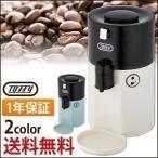 コーヒーメーカー ミル付き 送料無料 キッチン家電 簡単操作 ドリップコーヒー インテリア 家具 おしゃれ 北欧風 シンプル おすすめ 人気