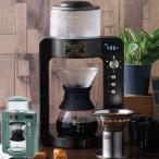 Toffy スケール 計り ケトル 蒸らし機能 コーヒーメーカー coffee maker おしゃれ オート マニュアル かわいい トフィー 新生活