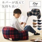 クッション 大きい いす おしゃれ 腰 背もたれ 読書 うつぶせ ごろ寝 ソファークッション 枕 座椅子 チェア ふわふわ 姿勢 サポート PC
