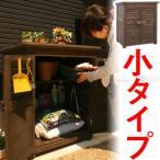 木製物置 物置き 屋外 小型 小型物置 屋外収納庫 おしゃれ ベランダ DIY 工具入れ エクステリア ガーデン ガーデニング 庭 人気 可動棚 おすすめ