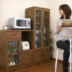 食器棚 レンジ台 家電収納食器棚 レンジ台タイプ食器棚 家電棚タイプ食器棚