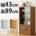 食器棚 幅43 キッチン収納 おしゃれ 薄型 木製 扉 取っ手 食器 コップ 収納 ガラス戸棚 ワンルーム 収納 インテリア