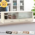 Yahoo!家具セレクトショップ ゲキカグカウンター上収納 食器棚 上置き 調味料ラック 調味料ストッカー ボックス かわいい