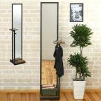 鏡 スタンドミラー 幅40 小物置き 付き 全身鏡 姿見 西海岸 アンティーク ヴィンテージ インダストリアル おしゃれ 敬老の日 プレゼント