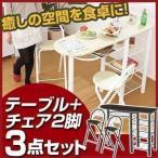 カウンター テーブル 収納付きカウンターテーブル 収納 インテリア 家具 おしゃれ 北欧風 シンプル リビング 人気