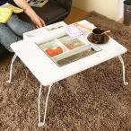 ガラスコレクションローテーブル 机 インテリア 家具 おしゃれ 北欧風 リビング 収納