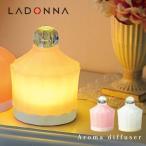 アロマ ディフューザー ランプ アロマランプディフューザー アロマライト 可愛い かわいい 姫 玄関 おしゃれ 6ヶ月保証付き