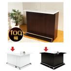 バーカウンターテーブル キッチンカウンターテーブル 受付カウンター ハイカウンター 収納 100 おしゃれ 人気 家具 アウトレット セール