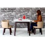 ショッピングダイニングテーブル ダイニングテーブル カフェテーブル コンパクト 一人暮らし 2人用 幅80cm 正方形 ホワイト 白 単品 アウトレット 好きに