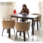 ショッピングダイニング ダイニングテーブル カフェテーブル 4人用 幅130cm 長方形 ブラウン 単品 ikea ニトリ ナフコ 無印良品 アウトレット 好きに