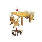 ダイニングこたつテーブル こたつダイニングテーブル ハイタイプ 長方形 135 アウトレット セール