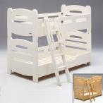 二段ベッド 2段ベッド すのこ 木製 階段付き 高さ調節 耐震