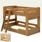 2段ベッド 二段ベッド 子供用 木製 すのこタイプ 階段付き ロータイプ