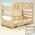 2段ベッド 二段ベッド カラフル 木製 すのこベッド シングル