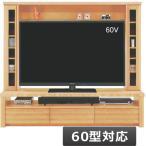 ハイタイプテレビ台 テレビボード 収納 幅180cm 北欧 ミッドセンチュリー【人気】