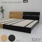 ローベッド  シングルベッド フレームのみ すのこベッド 北欧 モダン
