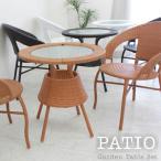 ガーデンテーブルセット 3点セット アジアン ニトリ ikea 無印好きに人気の画像