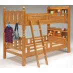 ベッド 2段ベッド 子供部屋 カントリー調 木製