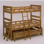 ベッド 親子ベッド 3段ベッド フレームのみ すのこベッド 【日本製】