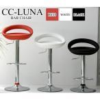 チェアー チェア カジュアルチェア 椅子 バーチェア 北欧 シンプル モダン