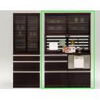 大川家具 【開梱設置】食器棚 和風 木製 ワンダー120オープン格子
