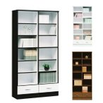本棚 書棚 日本製 完成品 90 SALE セール
